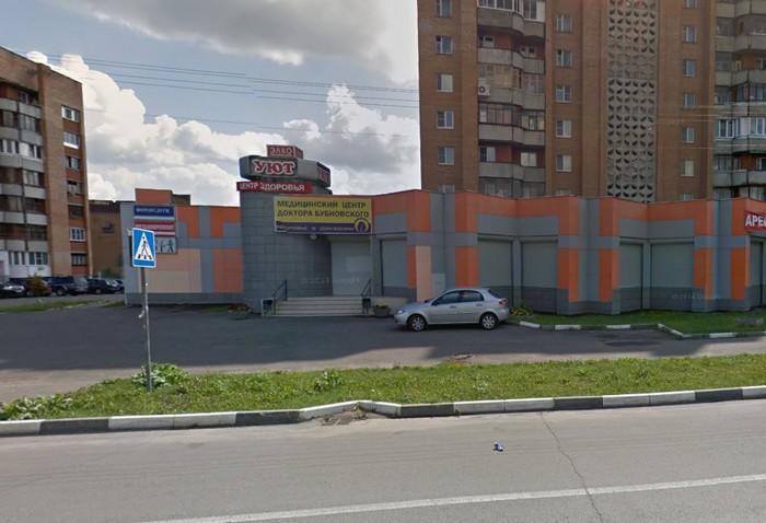 знакомства для геев в московской области