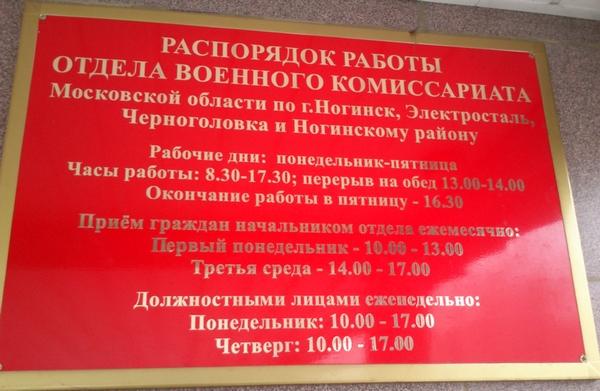 Психиатрические больница кащенко отзывы