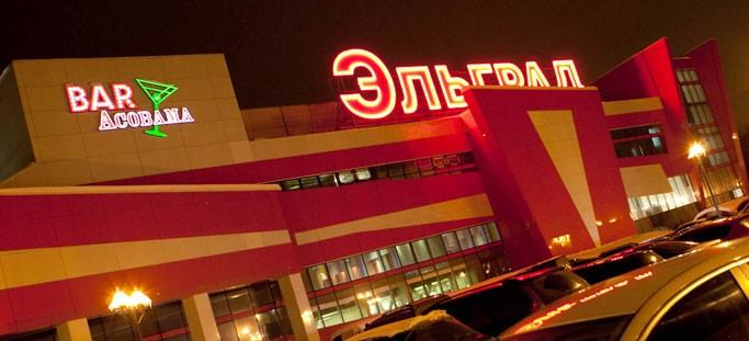 Гей пассив ногинск электросталь фото 588-169