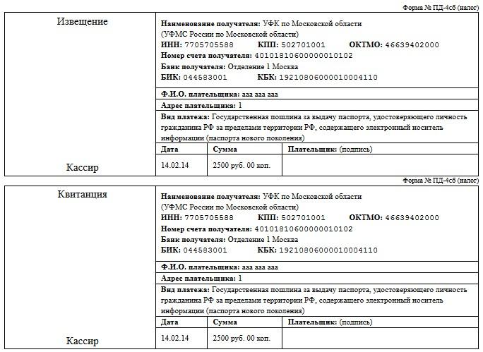 в Ногинске, график работы ФМС ...: noginsk-service.ru/forum/index.php?topic=11.0