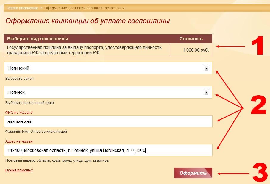 График работы фмс, бесплатные фото ...: pictures11.ru/grafik-raboty-fms.html