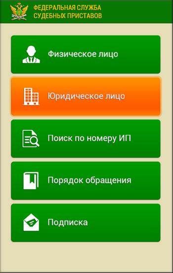 График работы судебных приставов ...: pictures11.ru/grafik-raboty-sudebnyh-pristavov.html